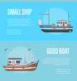 fishing business flyers with small boats vector image