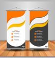 modern orange roll up banner advertising template vector image vector image