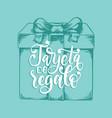 tarjeta de regalo hand lettering vector image