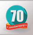 70 anniversary label with ribbon vector image vector image