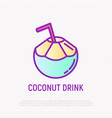 coconut drink with straw thin line icon vector image