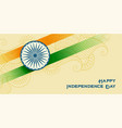 national indian happy independence day patriotic vector image vector image