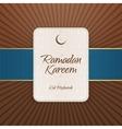 Ramadan Kareem Eid Mubarak festive Banner vector image