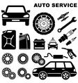 Car repair service icon vector image vector image