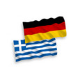 flags of greece and germany on a white background vector image vector image
