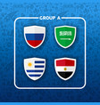 group a russian soccer event country flag list vector image