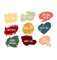 grunge sale badge collection discount price offer vector image