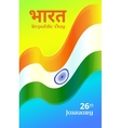 Republic Day in India vector image vector image