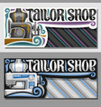 banners for tailor shop vector image vector image