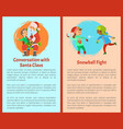 conversation with santa snowball fights postcards vector image vector image