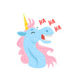 cute funny laughing unicorn character cartoon vector image
