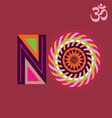 NO art poster vector image vector image