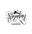 ramadan kareem calligraphy vector image