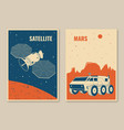 space posters banners flyers concept vector image