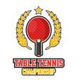 table tennis championship logo vector image vector image