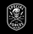 army special forces emblem with crossed dagger vector image vector image