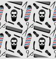barbershop background seamless pattern vector image vector image