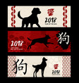 chinese new year of the dog 2018 greeting card set vector image vector image