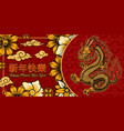 happy chinese new year festive template vector image vector image
