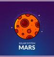 planet mars vector image vector image