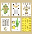 Sketch Jewish posters vector image