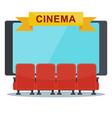 cinema movie theatre screen vector image vector image