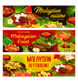 malaysian restaurant exotic meals banners vector image vector image