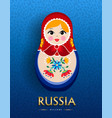 russian nesting doll poster for russia travel vector image