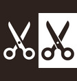 scissors symbol set vector image vector image