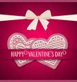 sweet valentines day card vector image vector image