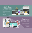 electronic household appliances banner vector image vector image