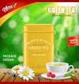 realistic green tea tin box vector image vector image