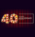 40 years anniversary banner forty vector image