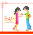 brother and sister tying rakhi on raksha bandhan vector image vector image
