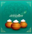 matki with dahi and makhan for janmashtami vector image vector image