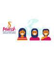 ethnic woman group for happy womens day banner vector image vector image