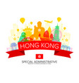 hong kong travel landmarks vector image