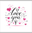 i love you text of valentines day background vector image vector image