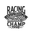 rally championship motocross t-shirt print vector image vector image