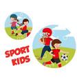 sport kids activity vector image vector image