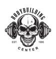 vintage bodybuilding label concept vector image vector image
