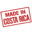 made in costa rica stamp vector image