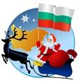 Merry Christmas Bulgaria vector image vector image