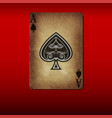 grunge poker card vector image vector image