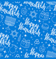 happy hanukkah celebration seamless pattern with vector image vector image