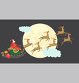 santa claus riding sleigh flying deers christmas vector image