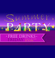 summer party invitation cute houses font vector image vector image