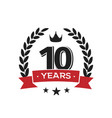 10 th birthday vintage logo template tenth years vector image vector image