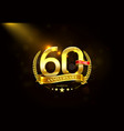 60 years anniversary with laurel wreath golden vector image vector image