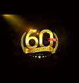 60 years anniversary with laurel wreath golden vector image